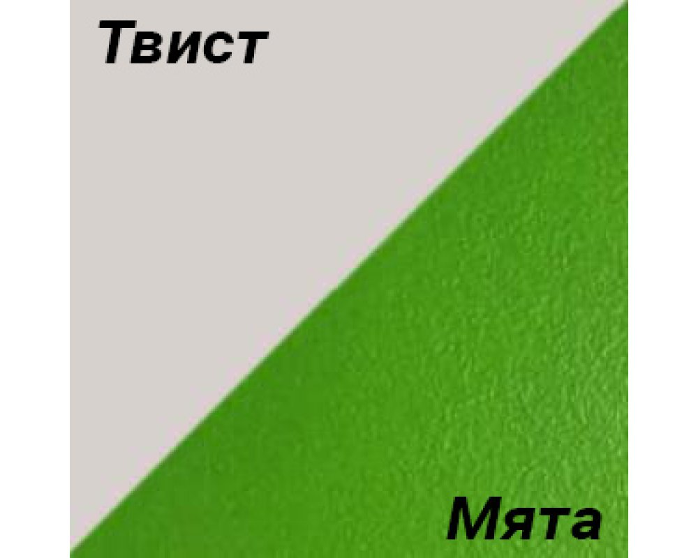 "Кухня ""Мята ЛДСП - 2"", 200 см"