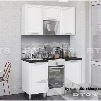 """Кухня """"Монро 1.5"""""""