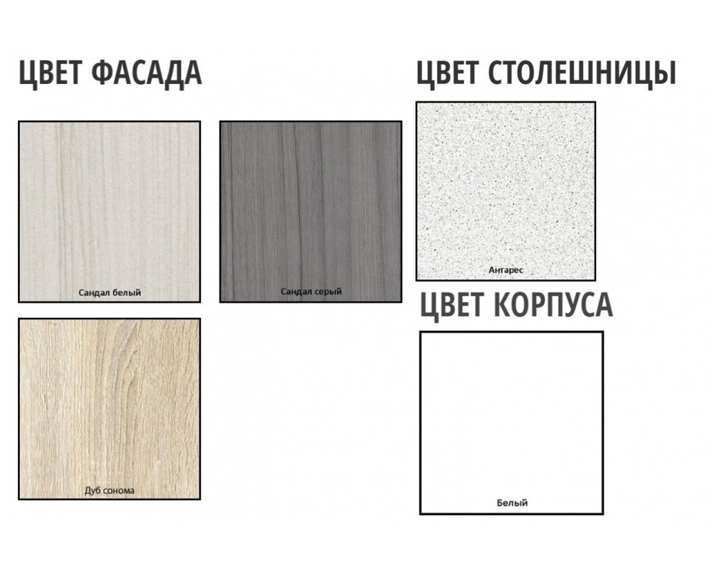 "Кухня ""Юлия МДФ"" - 2"
