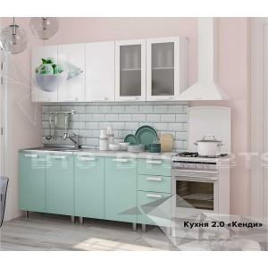 """Кухня """"Кенди"""" 2 м"""