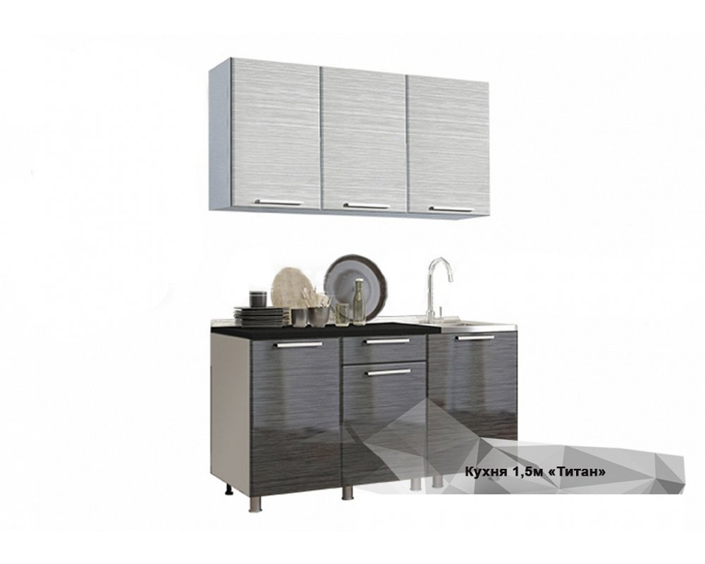 "Кухня ""Титан"" 1,5 м"