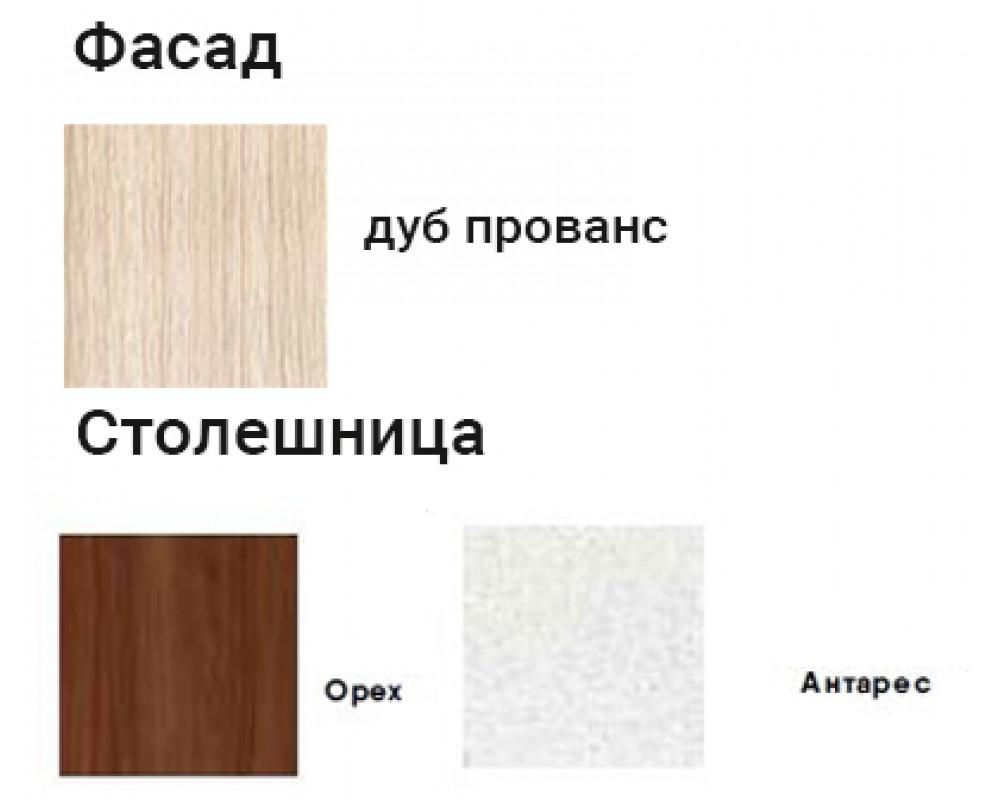"""Кухня """"Прованс МДФ"""" 240 см, Прованс"""