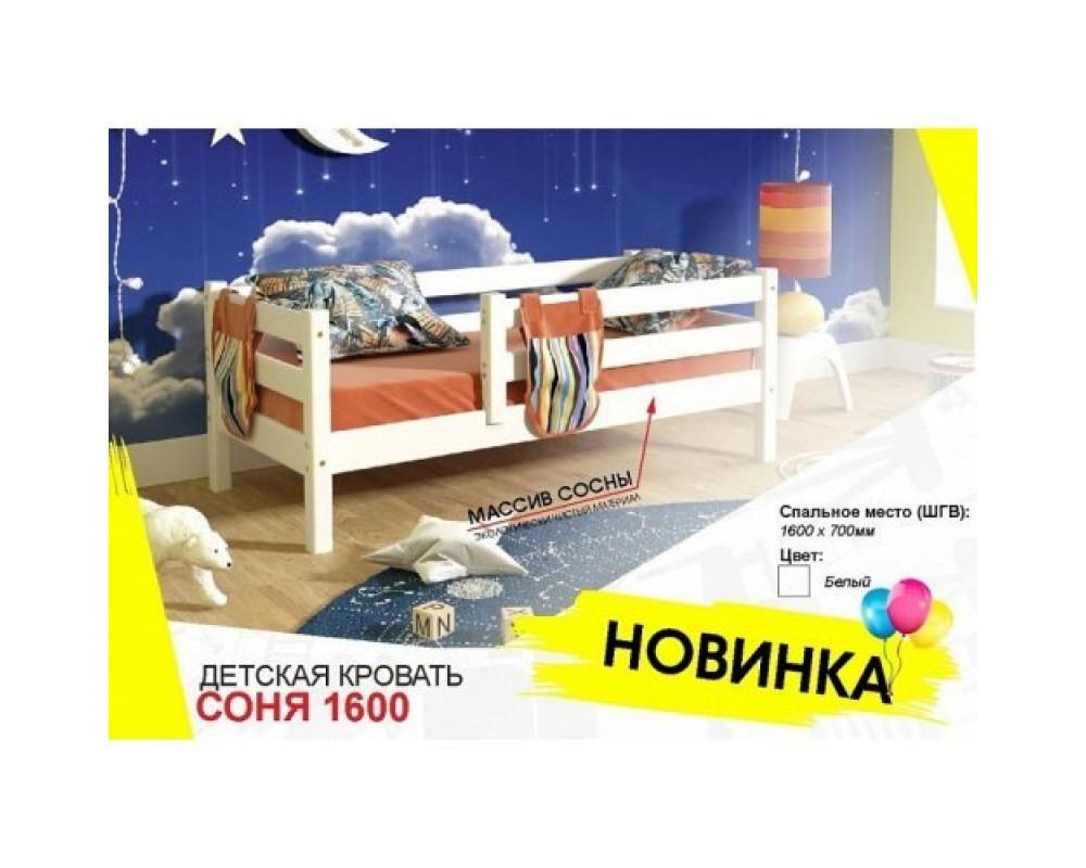 """Детская кровать """"Соня 1600"""" Лаванда"""