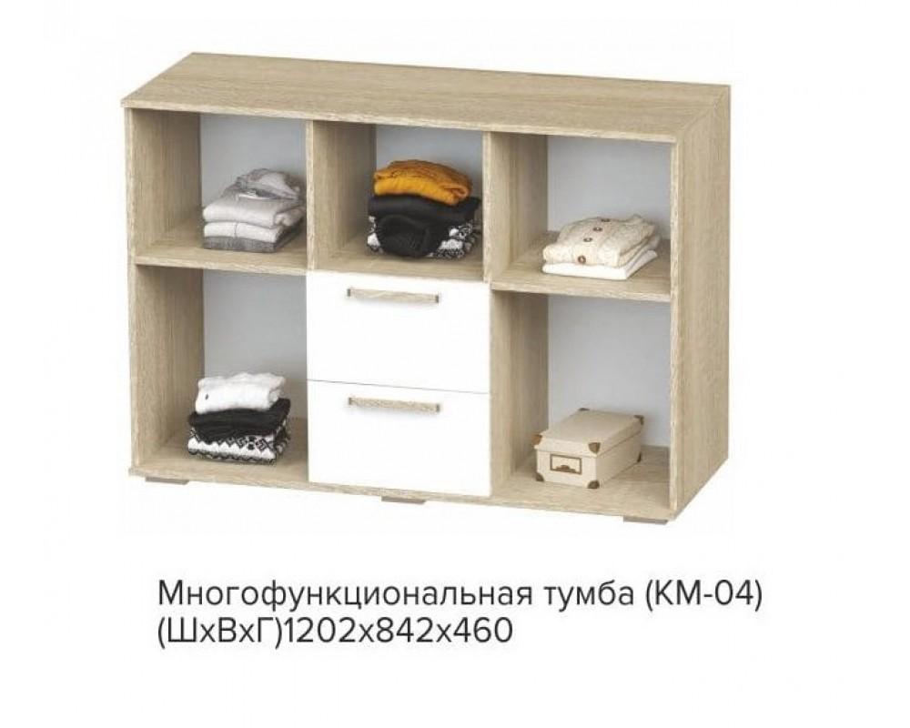 """Детская кровать КРП-01 """"Сенди"""" с ПМ"""