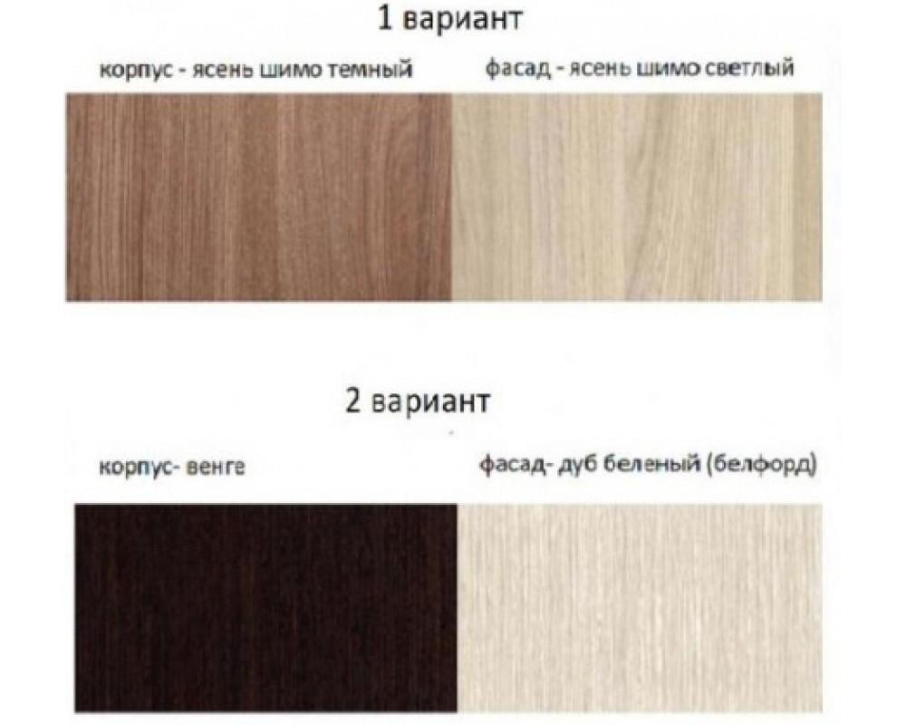 """Комод """"Бася КМ-552 М"""" Ясень"""