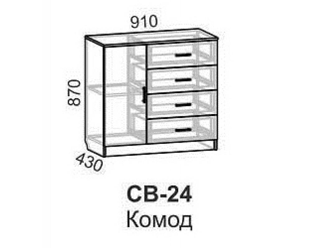 """Комод """"СВ-24"""""""