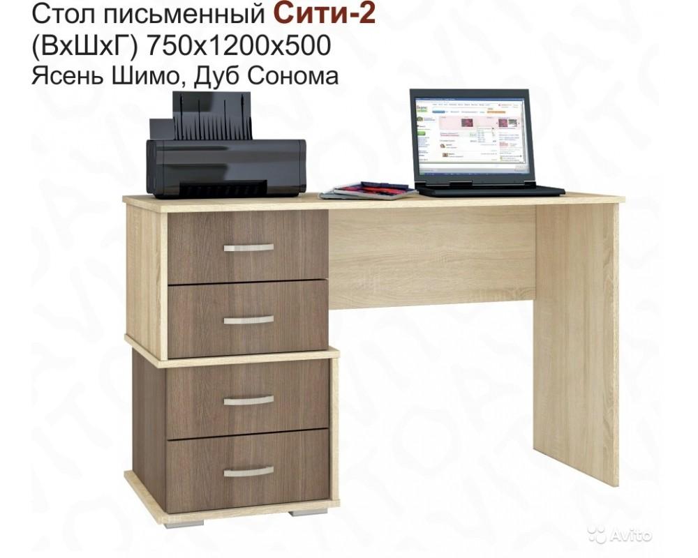 """Компьютерный стол """"Сити-2"""""""