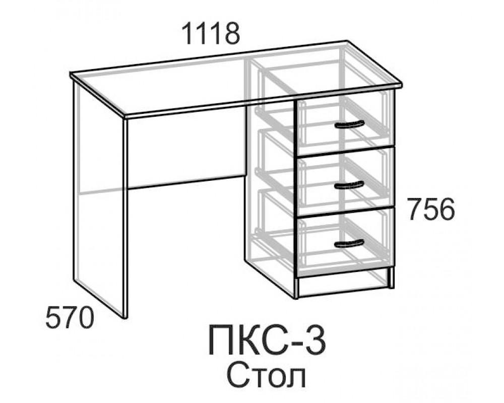 """Компьютерный стол """"ПКС-3"""" Венге/Дуб молочный"""