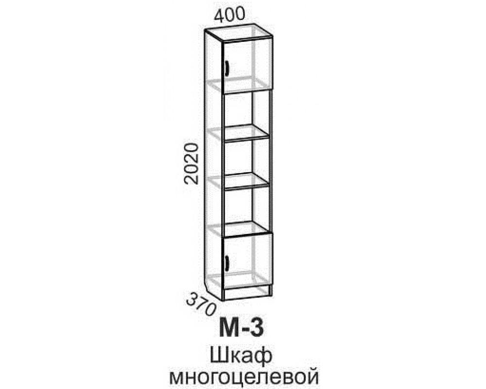 """Шкаф многоцелевой """"Машенька М-3"""" Венге/Дуб молочный"""