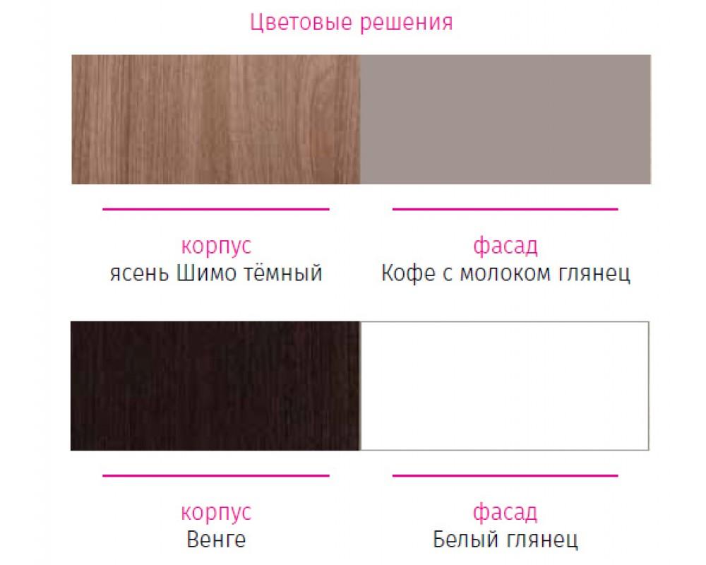 """Стенка гостиная """"Вегас-1"""""""